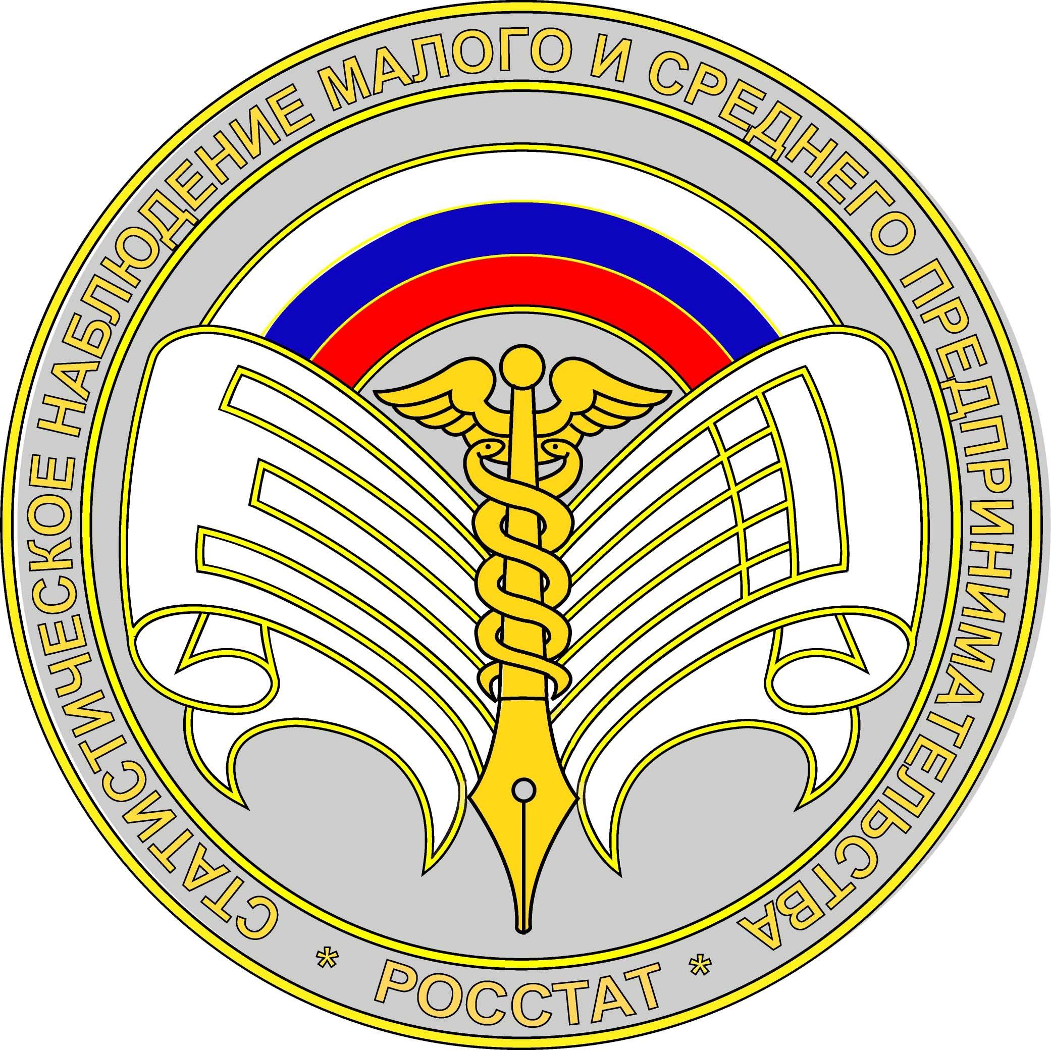 ВСХП-2016