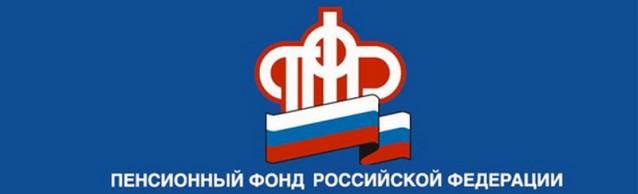 Отделение по Алтайскому краю