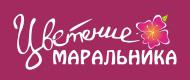 """ПРАЗДНИК """"ЦВЕТЕНИЕ МАРАЛЬНИКА"""" в Алтайском крае"""