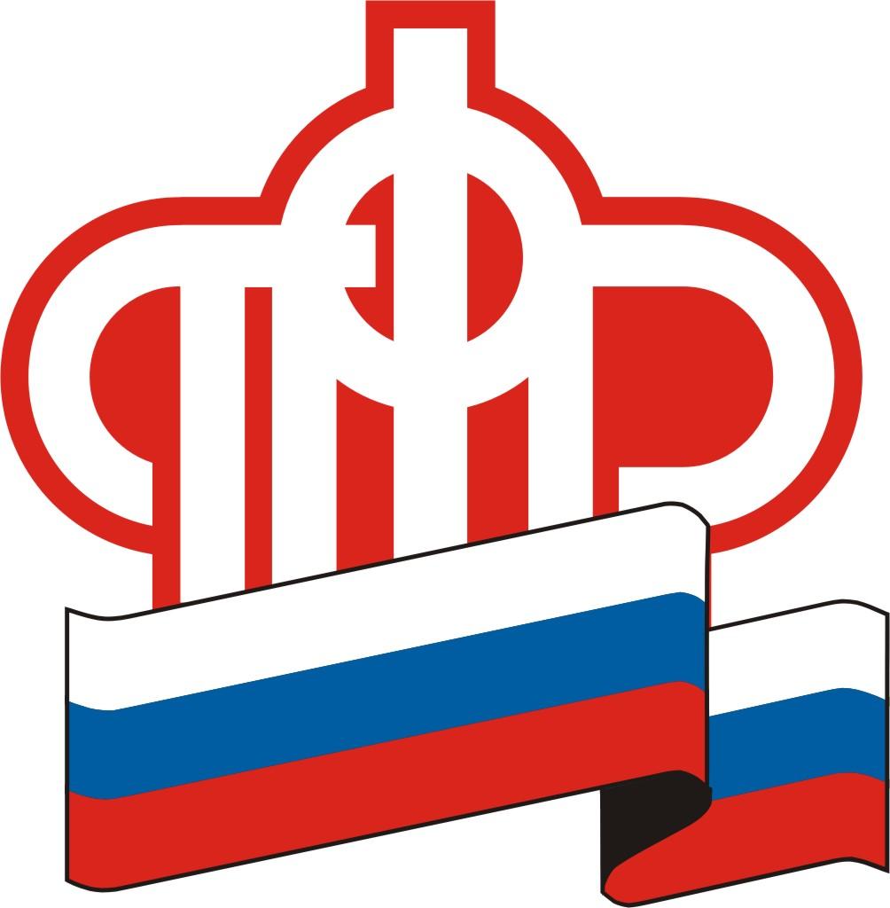 Компенсация за транспорт пенсионерам в москве