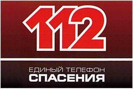 Алтайский гарнизон пожарной охраны
