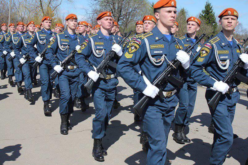 4октября– День войск гражданской обороны МЧС РФ